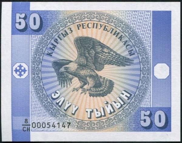 1993, Wz. Adler - (Sie sehen ein Musterbild, nicht die angebotene Banknote)