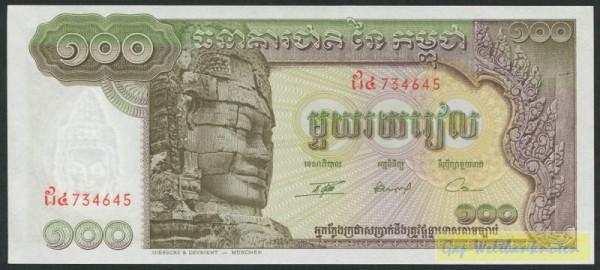 Us. 13, GIESECKE & DEVRIENT - MÜNCHEN - (Sie sehen ein Musterbild, nicht die angebotene Banknote)