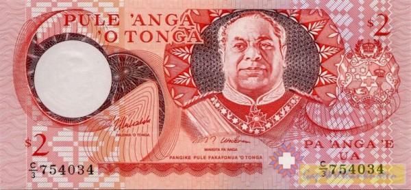 Us. Ulukalala/Utoikamanu - (Sie sehen ein Musterbild, nicht die angebotene Banknote)