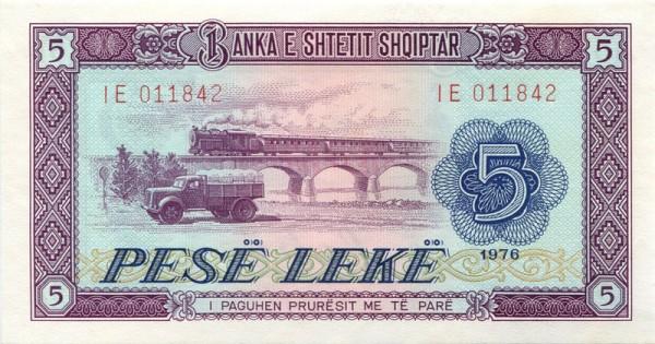 1976 - (Sie sehen ein Musterbild, nicht die angebotene Banknote)