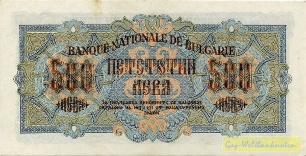 1945, X KN - (Sie sehen ein Musterbild, nicht die angebotene Banknote)