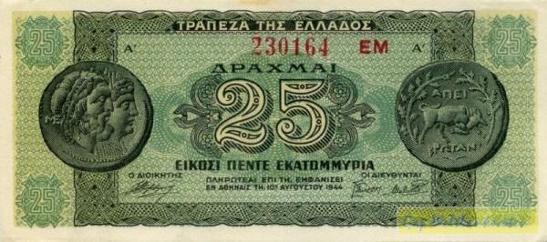10.8.44, KN XX 4,5 mm - (Sie sehen ein Musterbild, nicht die angebotene Banknote)