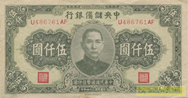 1945, mit Dfa. und KN - (Sie sehen ein Musterbild, nicht die angebotene Banknote)