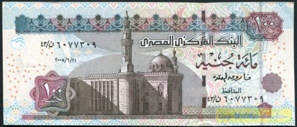 Us. 22; Sf. eng segm., 04, 05 - (Sie sehen ein Musterbild, nicht die angebotene Banknote)