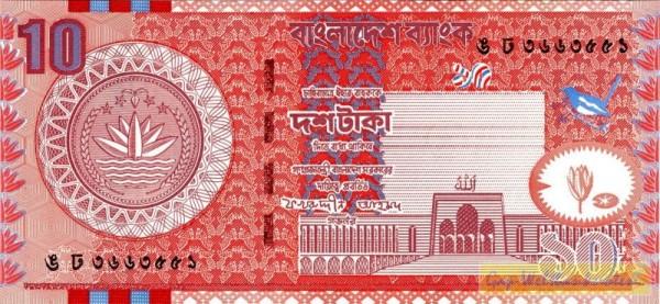 2002, 130x60 mm - (Sie sehen ein Musterbild, nicht die angebotene Banknote)