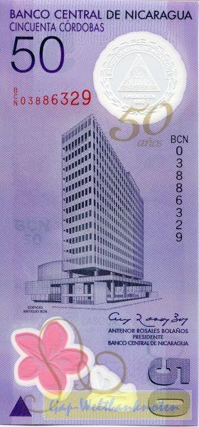 GA (Zentralbank), Plastik - (Sie sehen ein Musterbild, nicht die angebotene Banknote)