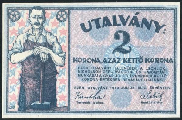 gültig bis 31.7.19 - (Sie sehen ein Musterbild, nicht die angebotene Banknote)