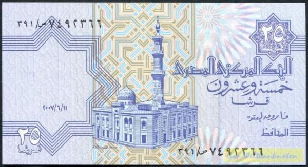 Us. 22; 04, 07 - (Sie sehen ein Musterbild, nicht die angebotene Banknote)