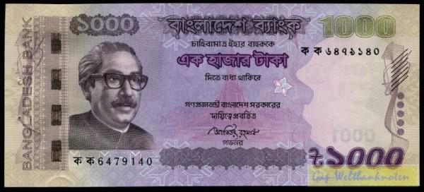 2011 - (Sie sehen ein Musterbild, nicht die angebotene Banknote)