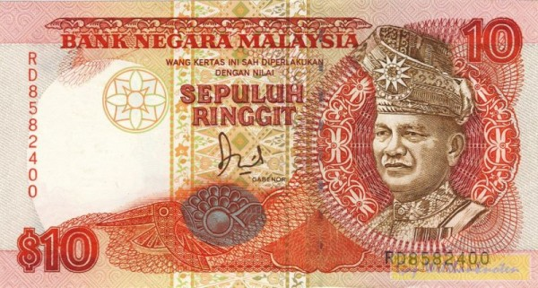 Sf. mit Folie, TDLR - (Sie sehen ein Musterbild, nicht die angebotene Banknote)
