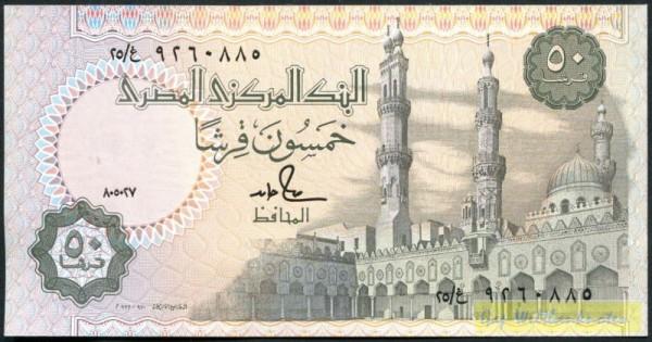 Us. 18; mit Textzeile, Sf. durchgehend, 87, 89 - (Sie sehen ein Musterbild, nicht die angebotene Banknote)