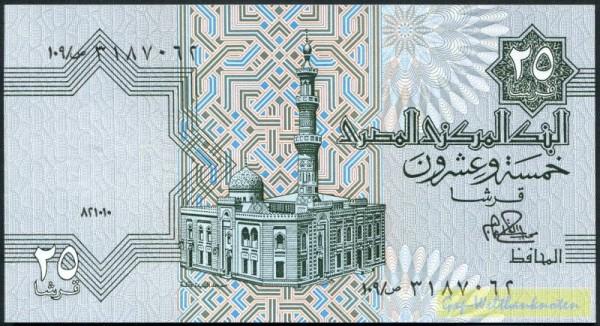 Us. 15; 81 - (Sie sehen ein Musterbild, nicht die angebotene Banknote)