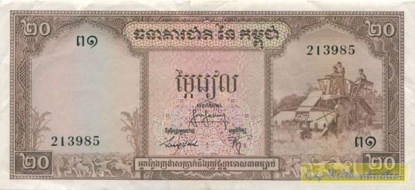Us. 8 - (Sie sehen ein Musterbild, nicht die angebotene Banknote)