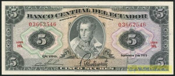 3.9.73, HL - (Sie sehen ein Musterbild, nicht die angebotene Banknote)