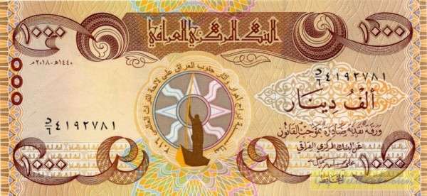 2018 - (Sie sehen ein Musterbild, nicht die angebotene Banknote)
