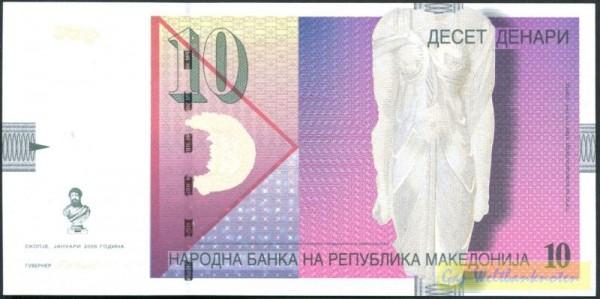 Januar 2006 - (Sie sehen ein Musterbild, nicht die angebotene Banknote)