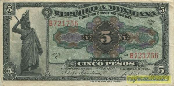 21.7.15 - (Sie sehen ein Musterbild, nicht die angebotene Banknote)