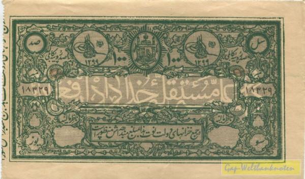 SH1299=AD1920 - (Sie sehen ein Musterbild, nicht die angebotene Banknote)
