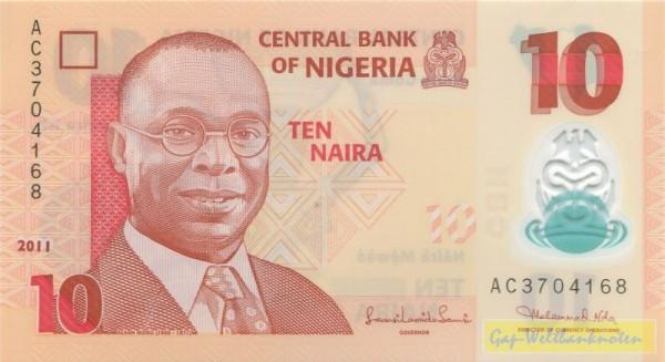 2011, Us. 16, KN 7st. - (Sie sehen ein Musterbild, nicht die angebotene Banknote)