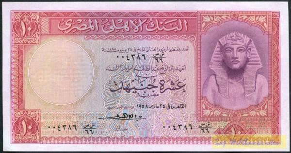 Us. El-Emano, 58 - (Sie sehen ein Musterbild, nicht die angebotene Banknote)