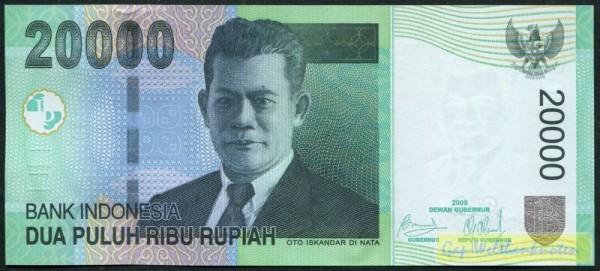 2009/2004 - (Sie sehen ein Musterbild, nicht die angebotene Banknote)