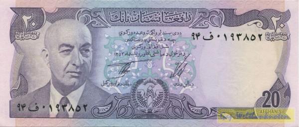 1975, Präfix 94 = Ersatznote - (Sie sehen ein Musterbild, nicht die angebotene Banknote)