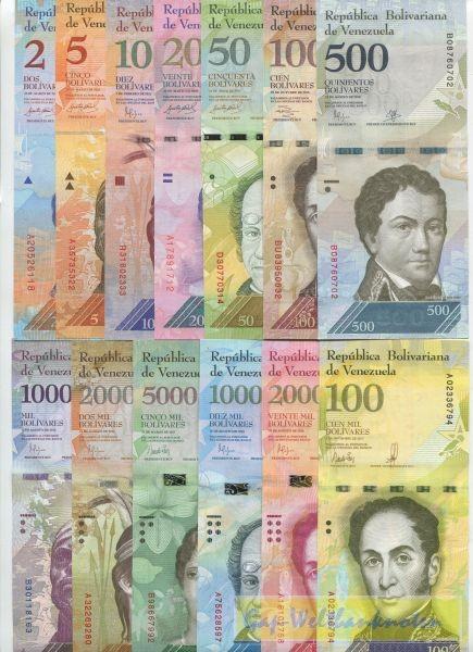 2007/17, 13 Scheine - (Sie sehen ein Musterbild, nicht die angebotene Banknote)