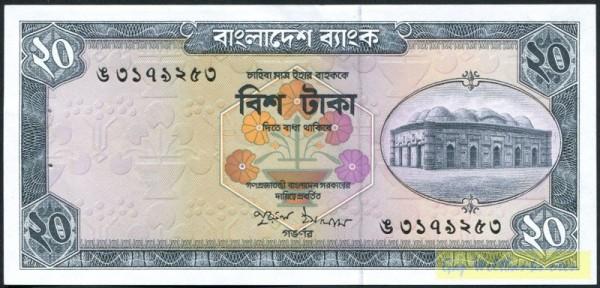(1980) - (Sie sehen ein Musterbild, nicht die angebotene Banknote)