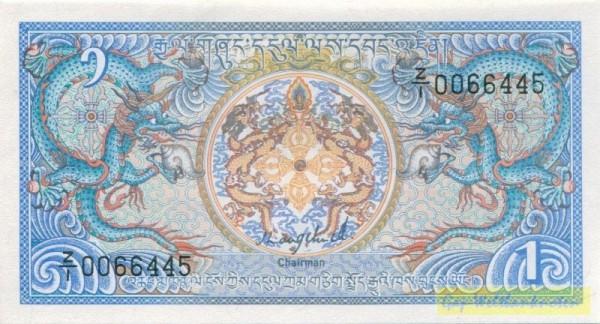Us. 1, Z/1=Ersatznote - (Sie sehen ein Musterbild, nicht die angebotene Banknote)