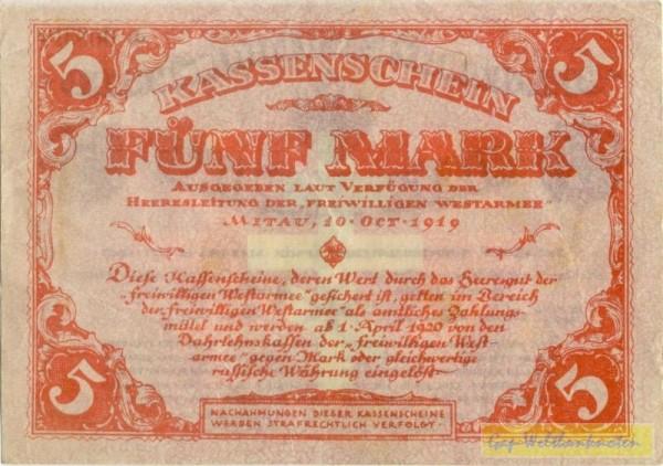 10.10.19, o. Prägestpl. - (Sie sehen ein Musterbild, nicht die angebotene Banknote)