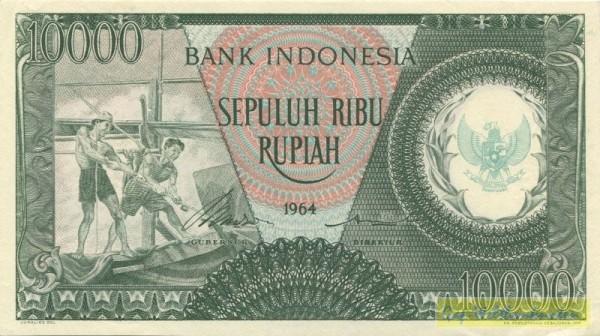 1964, Wz. li. u. re. - (Sie sehen ein Musterbild, nicht die angebotene Banknote)
