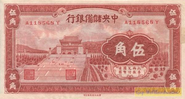 1940, orange - (Sie sehen ein Musterbild, nicht die angebotene Banknote)