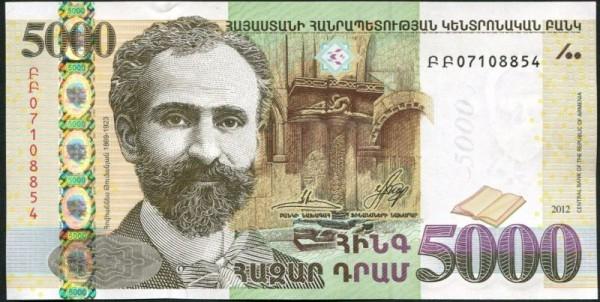2012, Kinegrammstreifen - (Sie sehen ein Musterbild, nicht die angebotene Banknote)