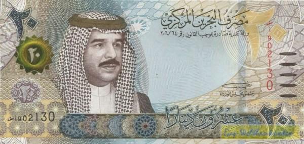 (2016/18), dicke Blindenmarkierung - (Sie sehen ein Musterbild, nicht die angebotene Banknote)