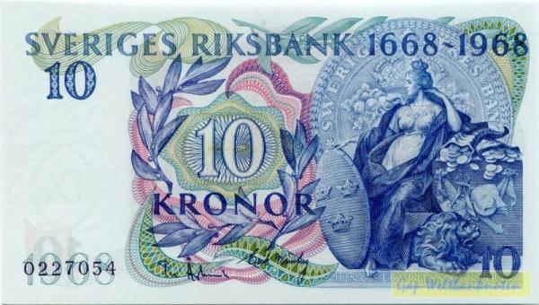 1968, GA: 300 Jahre schwedische Reichsbank - (Sie sehen ein Musterbild, nicht die angebotene Banknote)