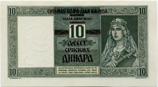 1.5.41 - (Sie sehen ein Musterbild, nicht die angebotene Banknote)