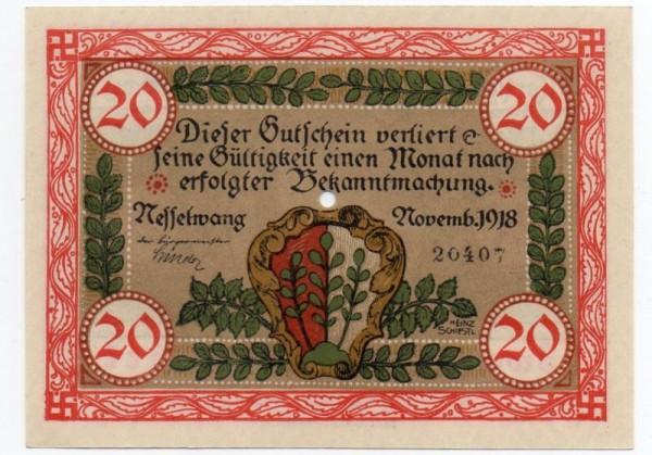 11/18, 21000<KN<23000 schwarz, entw. - (Sie sehen ein Musterbild, nicht die angebotene Banknote)
