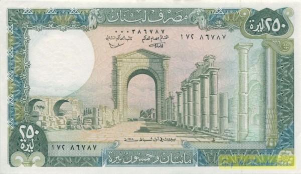 1978 - (Sie sehen ein Musterbild, nicht die angebotene Banknote)