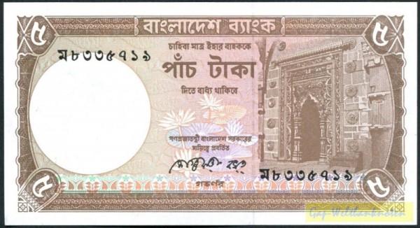 Schrift-Sf., Us. schwarz, KN 3 mm - (Sie sehen ein Musterbild, nicht die angebotene Banknote)