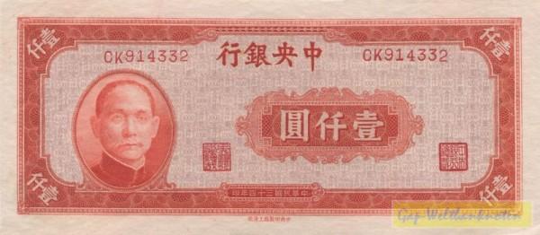 1945, rot, Dfa. 8 Zeichen - (Sie sehen ein Musterbild, nicht die angebotene Banknote)