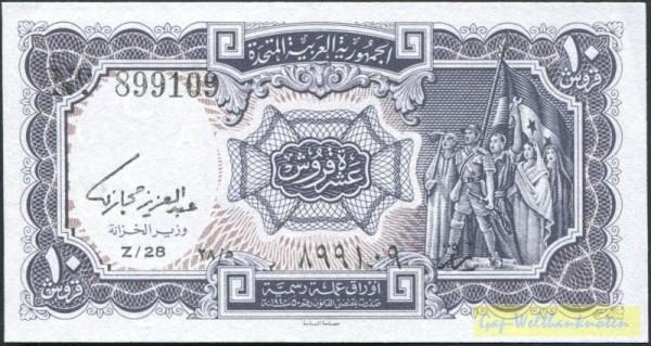 Us. Hegazy - (Sie sehen ein Musterbild, nicht die angebotene Banknote)