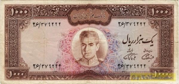 Us. 12, 3 mm Riss, s.III - (Sie sehen ein Musterbild, nicht die angebotene Banknote)