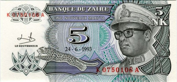 24.06.1993 - (Sie sehen ein Musterbild, nicht die angebotene Banknote)