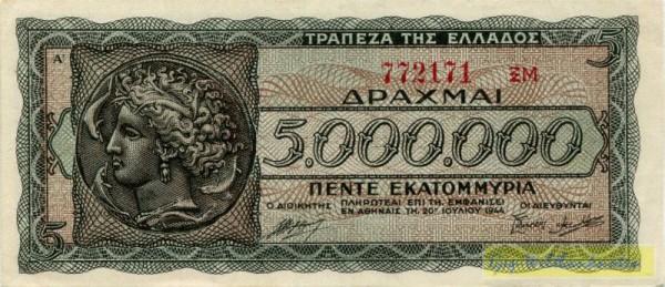 20.7.44, KN XX 4,5 mm - (Sie sehen ein Musterbild, nicht die angebotene Banknote)