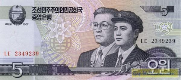 2002, Währungsreform - (Sie sehen ein Musterbild, nicht die angebotene Banknote)