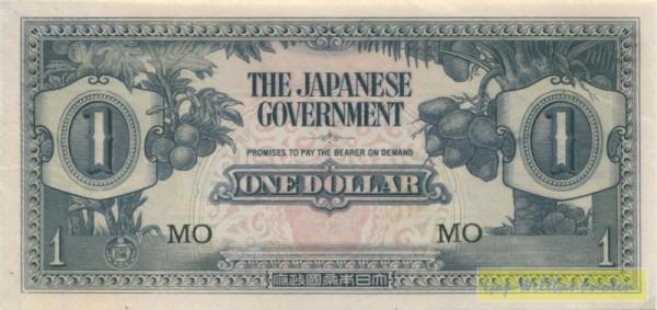 mit Wz., MO - (Sie sehen ein Musterbild, nicht die angebotene Banknote)