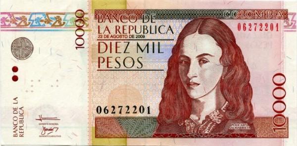 22.8.09 - (Sie sehen ein Musterbild, nicht die angebotene Banknote)