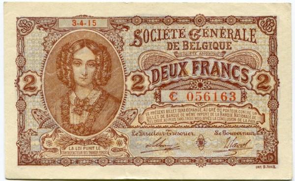 1.3.15 - 25.5.18 - (Sie sehen ein Musterbild, nicht die angebotene Banknote)