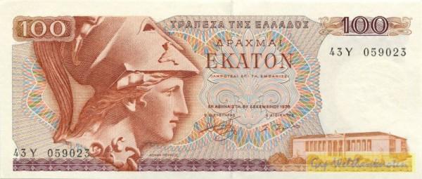 """Sf. breit, mit """"Λ."""" rs. unten - (Sie sehen ein Musterbild, nicht die angebotene Banknote)"""
