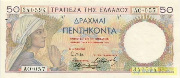 1.9.35 - (Sie sehen ein Musterbild, nicht die angebotene Banknote)